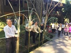 溪頭竹文化節  「悠悠竹蝶」森林療育