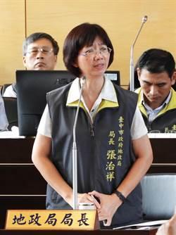 台中市地政局長:明年公告地價將傾向不調漲