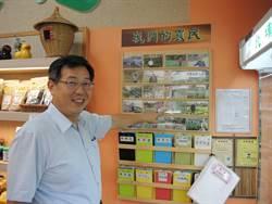 北埔農民直銷站 小農自己也來買菜