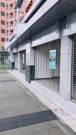 台北大學特定區安置住宅 店舖標售創佳績