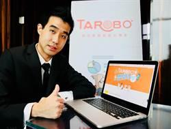 機器人理財大戰開打  TAROBO祭iPhone X吸睛!