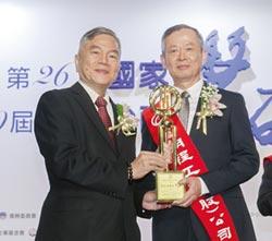 朝程工業 獲頒國家磐石獎