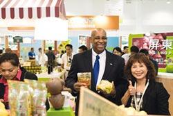 高雄登場 台灣國際農業週 三主題聚焦