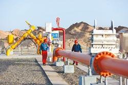 第三批混改潮 油氣業將納入