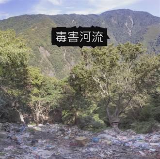 影》「上帝的部落」成垃圾瀑布 司馬庫斯美景變調