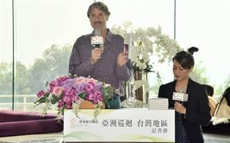 國內精品業者推出全素手工皮草取代動物皮草