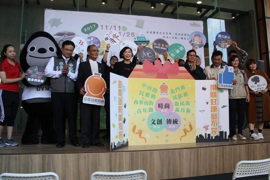 火車站前商圈60餘家業者9日宣布組成站前商圈協會。(程炳璋攝)