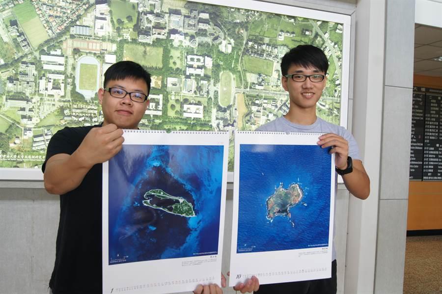 中央大學太空及遙測研究中心與內政部合作推出「島礁」衛星影像月曆,前所未有呈現出今日島礁的多樣面貌。(中央大學提供)