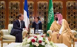 馬克宏突訪沙烏地 猛批伊朗飛彈計畫