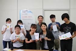 高應大開辦「微學分課程」 跨域學習創造自己專屬課程