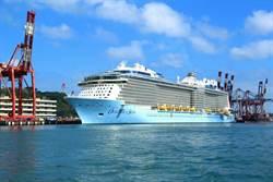 亞洲最新巨輪!「海洋贊禮號」首航基隆港