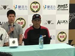 中華隊亞冠賽對日本 井口資仁給建議
