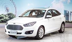 全新 Ford Escort 舒適安全俱足