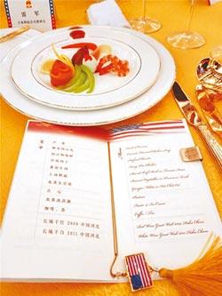 宮保雞丁、番茄牛肉 國宴菜單曝光