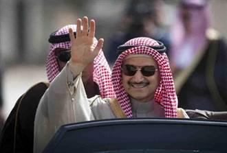 沙烏地王子官員涉貪腐逾千億 200多人遭拘捕訊問