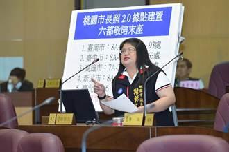 長照2.0有「四不」  桃園市議員謝彰文要求審慎解決
