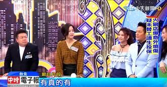 影》徐乃麟「輸得起」開新節目 小鐘大贏13萬