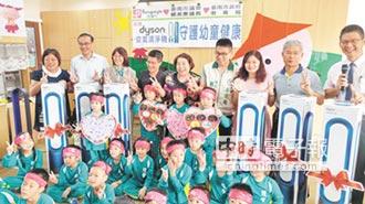 守護孩童健康 恆隆行捐清淨機