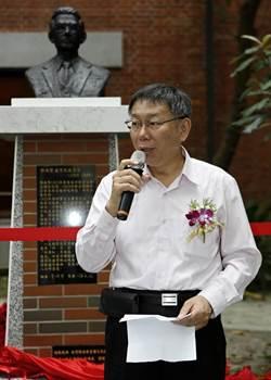 大彎北段商業宅案 柯文哲:政治史上污點