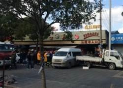 雙11促銷悲劇了! 上海超市閣樓倒塌釀1死多傷