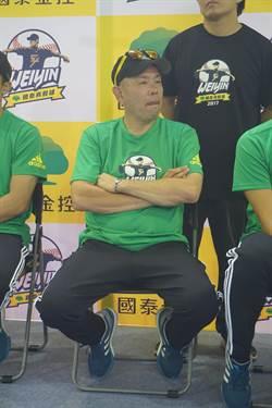 看台灣棒球 陳偉殷前隊友:要找到自己的球風