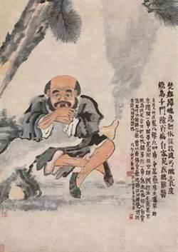 認錢不認人的齊白石 「李鐵拐」將在台北拍賣