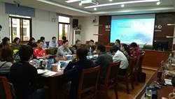 台灣高校社團幹部體驗營在廈門開營
