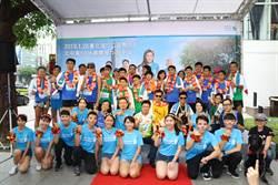 渣打與渣打集團將推動台灣視障就業及全球防盲救盲計畫