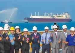 中油大型LNG船 首度靠卸永安