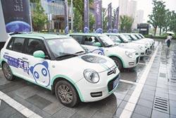 新能源車踩油門 再收政策紅包