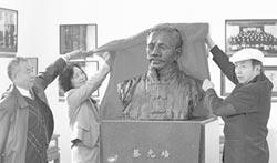 兩岸史話-開中國大學男女同校先河