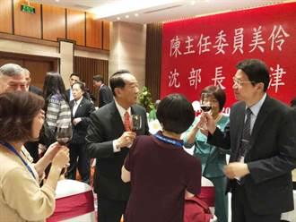 亞太APEC 員榮張克士任台灣代表隨團醫師