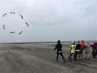 大安風箏衝浪賽 60高手迎風競技