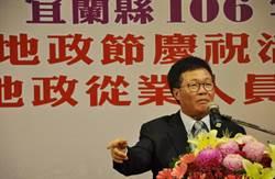 到底合憲還是違憲?徐世榮:民進黨政府怎麼搞的這麼亂!