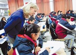 教科文組織選中上海 培訓教師