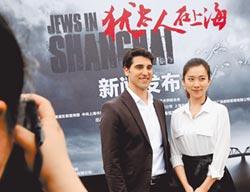 猶太人在上海 陸原創劇首駐百老匯