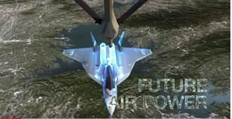 空巴集團提出歐洲5代戰機概念