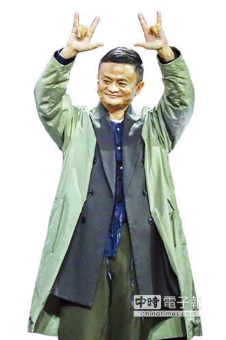 雙11熱爆 阿里首席執行官 張勇:台灣市場有意思