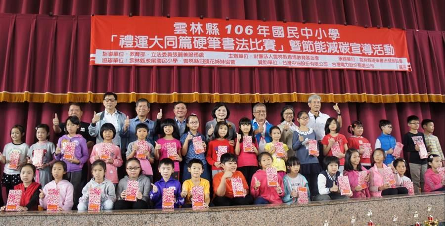 雲林縣青埔基金會舉辦硬筆書法比賽。(許素惠翻攝)