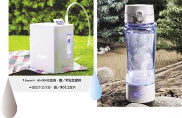 索兒仕富氫水生成器 富含礦物質