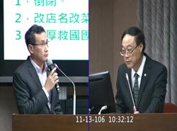 綠委鄭運鵬質疑「台灣團餐特色餐廳」評選有問題