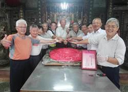 三山國王三王爺誕辰 市長敬獻120斤紅龜粄慶讚