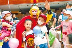 愛心北京 每六人就有一志工