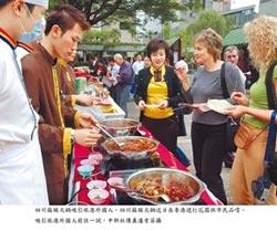 中國菜大數據出爐 四川火鍋最夯