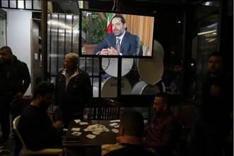 黎巴嫩總理稱願復職  對「真主黨」開條件