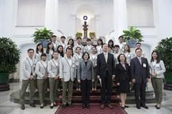 國際青年大使新南向交流有成 總統蔡英文親自接見勉勵