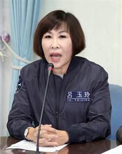 國防部湊24億給慶富 藍委呂玉玲:挪用橫跨三軍預算
