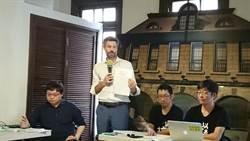 氣候先鋒聯盟:韓國擁核 台灣何以堅持非核