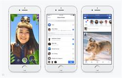 臉書Stories功能整合 「悄悄傳」限時訊息將消失