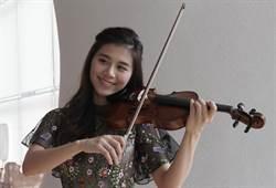 美女小提琴家棄國外深造獎學金 台中國家歌劇院初試琴音